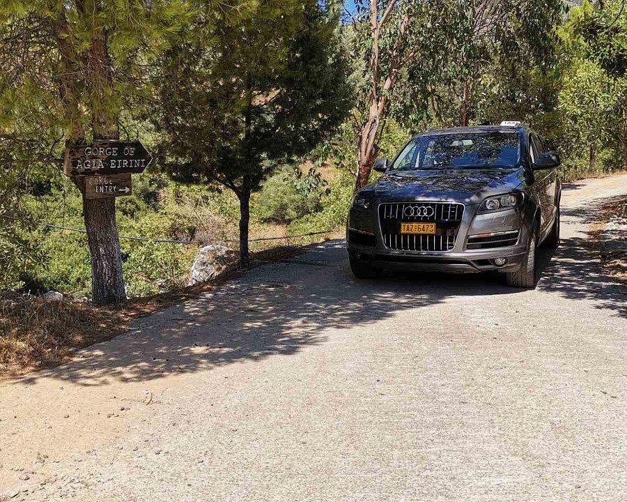Sougia Taxi To Agia Eirini Gorge